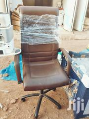 Office Chair | Furniture for sale in Greater Accra, Adenta Municipal