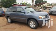 Toyota Highlander 2007 Gray | Cars for sale in Greater Accra, Ga South Municipal