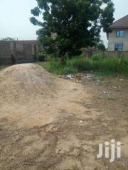3 Plots Of Land For Sale | Land & Plots For Sale for sale in Greater Accra, East Legon
