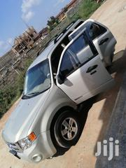 Ford Escape 2008 Hybrid Gray | Cars for sale in Northern Region, Tamale Municipal