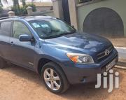 Toyota RAV4 2007 | Cars for sale in Greater Accra, Ga South Municipal