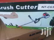 Brush Cutter | Farm Machinery & Equipment for sale in Greater Accra, East Legon