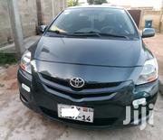 Toyota Yaris 2009 1.5 Automatic Gray | Cars for sale in Greater Accra, Adabraka