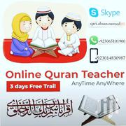 Online Quran Classes With Tajweed | Classes & Courses for sale in Ashanti, Adansi South