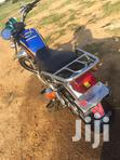 Haojue DK125S HJ125-30A 2018 Red | Motorcycles & Scooters for sale in Tema Metropolitan, Greater Accra, Ghana