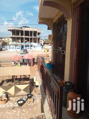 Shop For Rent | Commercial Property For Rent for sale in Ashanti, Kumasi Metropolitan