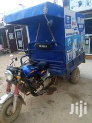 Tricycle 2018 Blue | Motorcycles & Scooters for sale in Greater Accra, Achimota