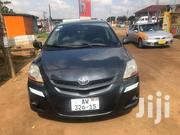 Toyota Yaris 1.3 VVT-i 2007 Gray | Cars for sale in Greater Accra, Accra Metropolitan