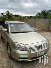 Toyota Avensis 2008 Gray | Cars for sale in Eastern Region, New-Juaben Municipal