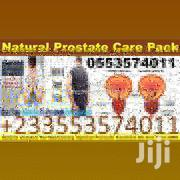 Natural Remedy for Prostate | Vitamins & Supplements for sale in Greater Accra, Airport Residential Area