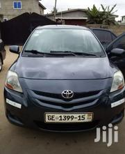 Toyota Yaris 2007 1.5 | Cars for sale in Brong Ahafo, Kintampo North Municipal