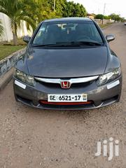 Honda Civic 2009 1.8 Brown | Cars for sale in Greater Accra, Nungua East