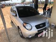 Kia Picanto 2009 Silver | Cars for sale in Greater Accra, East Legon