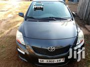 Toyota Yaris 2008 Gray | Cars for sale in Greater Accra, Kanda Estate