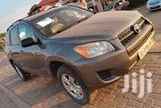 Toyota RAV4 2010 2.5 4x4 Brown | Cars for sale in Greater Accra, Kwashieman