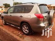 Toyota RAV4 2012 2.5 Gray | Cars for sale in Greater Accra, Accra Metropolitan
