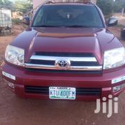 Toyota Highlander 2006 Limited V6 Red | Cars for sale in Greater Accra, Accra Metropolitan