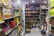 Supermarket Attendants Needed | Other Jobs for sale in Ashanti, Kumasi Metropolitan