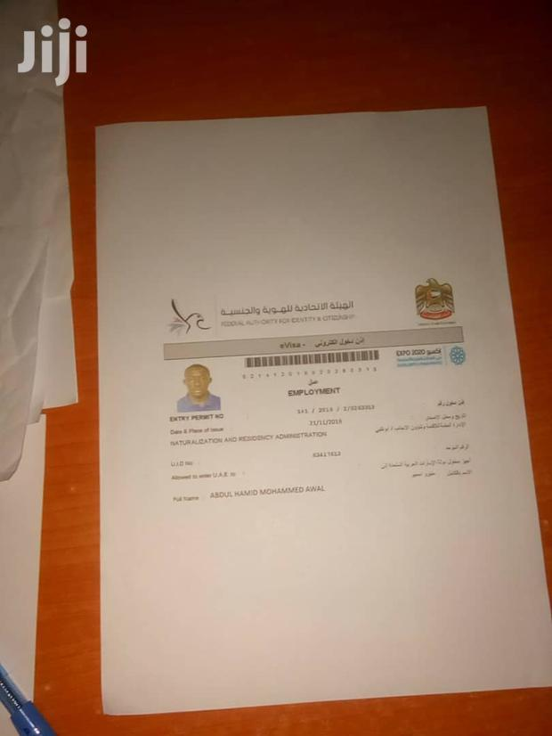 Archive: Sales Personnel Cleaners And Security Guards Needed In Dubai