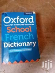 French Dictionary | Books & Games for sale in Greater Accra, Tema Metropolitan