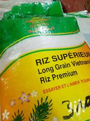 Rice Supplier | Feeds, Supplements & Seeds for sale in Brong Ahafo, Jaman North