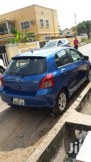 Toyota Yaris 2007 1.5 Blue   Cars for sale in Greater Accra, Adabraka