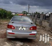 Toyota Corolla 2007 S Silver | Cars for sale in Eastern Region, Kwahu North