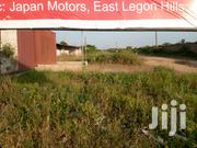 2 Acres Titled Plot Are for Sale at East Legon Hills Japan Motors Area | Land & Plots For Sale for sale in Greater Accra, East Legon