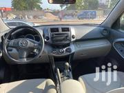 Toyota RAV4 2012 2.5 Gray | Cars for sale in Greater Accra, Nima