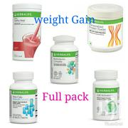 Herbalife Nutrition Weight Gain Pack | Feeds, Supplements & Seeds for sale in Greater Accra, Airport Residential Area
