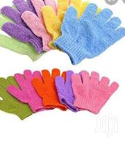 Body Glove Sponge | Bath & Body for sale in Greater Accra, South Labadi