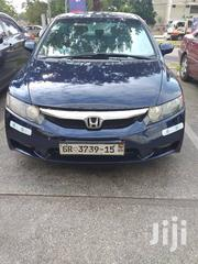 Honda Civic 2010 Blue | Cars for sale in Greater Accra, East Legon