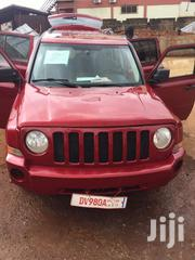 Jeep Patriot 2009 Limited 4x4 Red | Cars for sale in Greater Accra, Accra Metropolitan