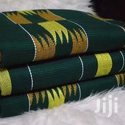 Sarkssity Kente N More | Clothing for sale in Greater Accra, Dansoman