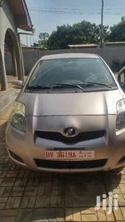Toyota Vitz 2008 Pink | Cars for sale in Greater Accra, East Legon (Okponglo)