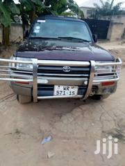 Toyota 4runner | Cars for sale in Ashanti, Kwabre