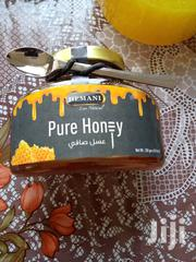 Pure Honey (Medium Size) | Vitamins & Supplements for sale in Greater Accra, Ga East Municipal