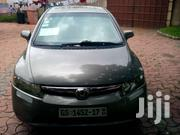 Honda Civic 2008 1.8 EX Automatic Gray | Cars for sale in Greater Accra, Dansoman