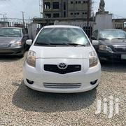 Toyota Yaris 2008 1.0 VVT-i White | Cars for sale in Brong Ahafo, Berekum Municipal