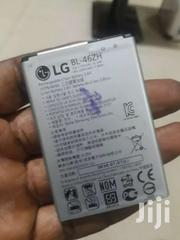LG K8 BATTERY | Clothing Accessories for sale in Brong Ahafo, Sunyani Municipal