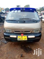 Kia Pregio For Sale | Buses for sale in Ashanti, Kumasi Metropolitan