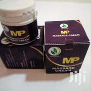 Men Penis Massage Cream | Sexual Wellness for sale in Central Region, Awutu-Senya