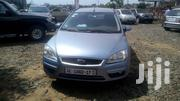 Ford Focus 2008 1.8 16V Blue | Cars for sale in Greater Accra, Nungua East
