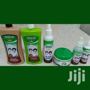 Mikesh Oil and Cream | Hair Beauty for sale in Greater Accra, Adabraka