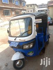 Tricycle 2019 Blue | Motorcycles & Scooters for sale in Ashanti, Kumasi Metropolitan