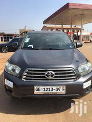Toyota Highlander 2009 Gray | Cars for sale in Greater Accra, East Legon (Okponglo)