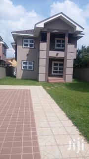 4 Bedroom House For Sale At East Legon | Commercial Property For Sale for sale in Greater Accra, East Legon