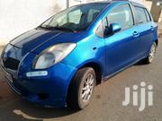 Toyota Yaris 2008 1.0 Eco Blue | Cars for sale in Greater Accra, Accra Metropolitan