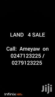 11⁄2 Plot of Land 4sale at Ofankor Barrier, Johnteye Area | Land & Plots For Sale for sale in Greater Accra, Achimota