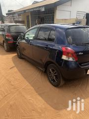 Toyota Vitz 2008 Blue | Cars for sale in Greater Accra, East Legon